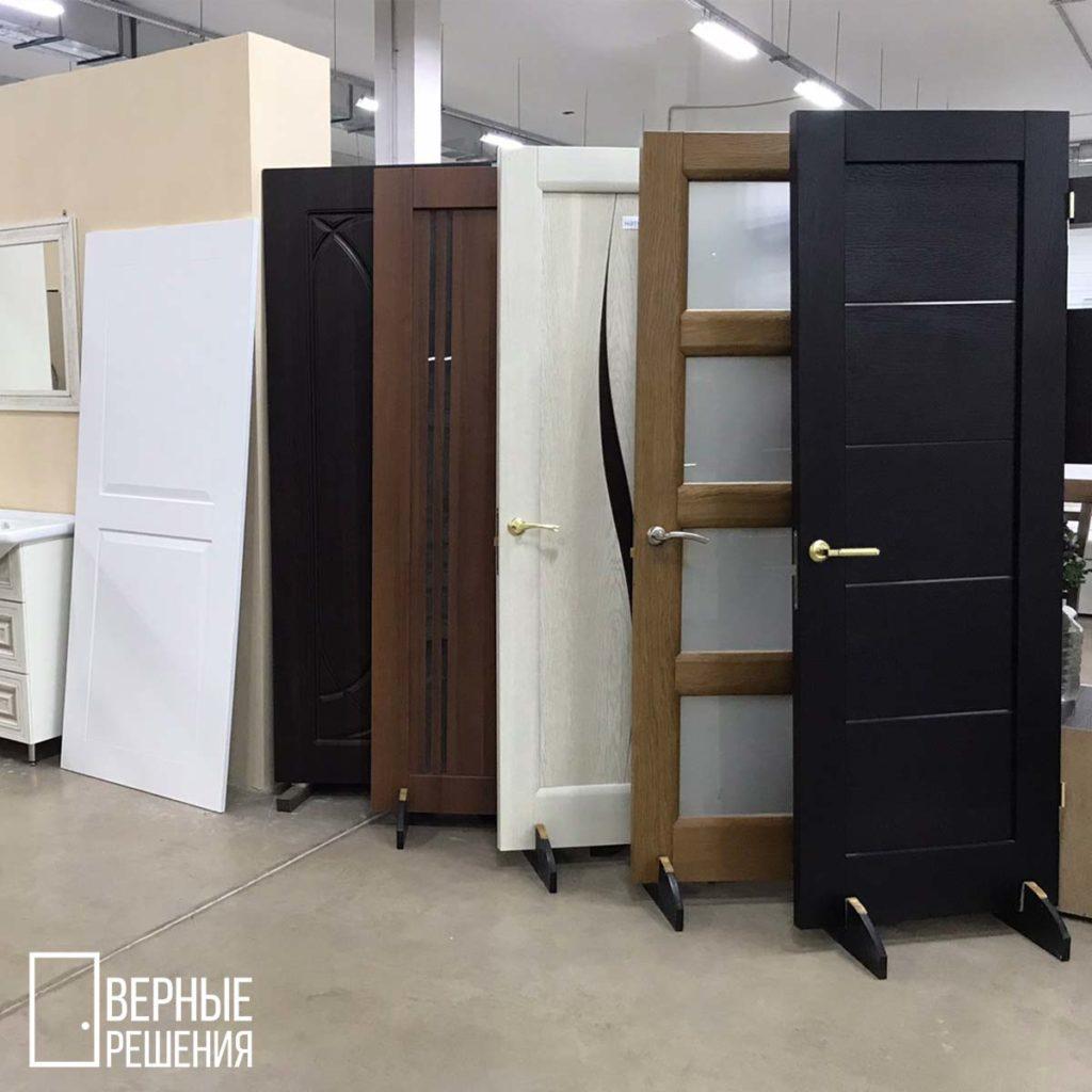 г. Донецк, ТЦ « Мебельградъ», ул. Сигова, 1Б