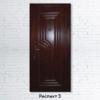 Входные двери Респект 3