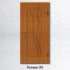 Входная дверь Ручеек R