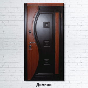 Входные двери «Домино»
