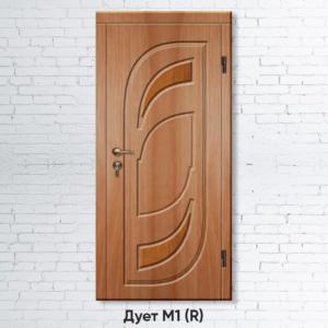 Входные двери «Дует М1 (R)»