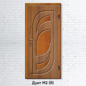 Входные двери «Дует М2 (R)»