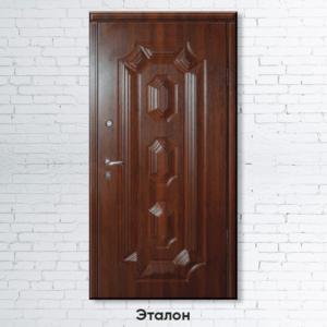Входные двери «Эталон»
