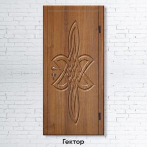 Входные двери «Гектор»