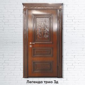 Входные двери «Легенда трио 3д»