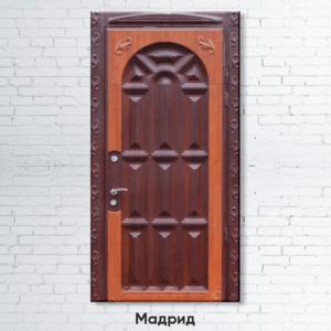 Входные двери «Мадрид»