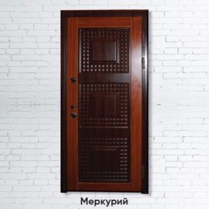 Входные двери «Меркурий»