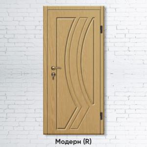 Входные двери «Модерн (R)»