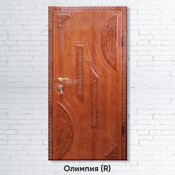 Olimpia_R