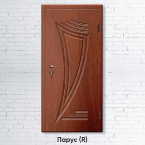 Входные двери «Парус (R)»