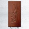 Входная дверь Прометей (R)
