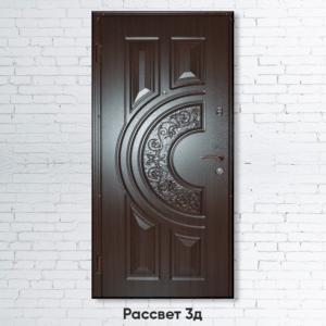 Входные двери «Рассвет 3д»