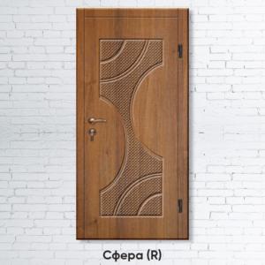 Входные двери «Сфера (R)»
