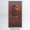 Sonata_kovka