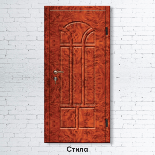 Входная дверь Стила