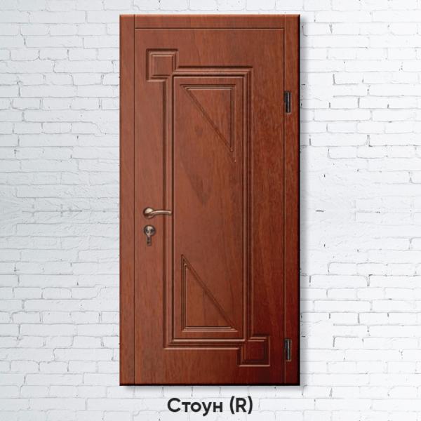 Входная дверь Стоун (R)