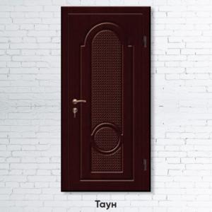 Входные двери «Таун»