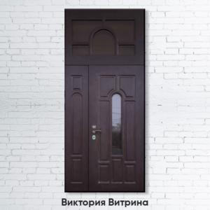 Входные двери «Виктория Витрина»