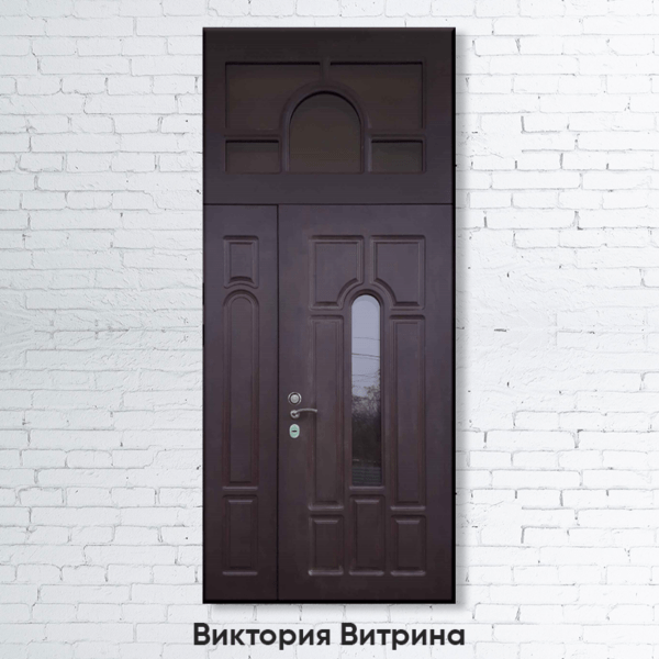 Viktoria_Vitrina