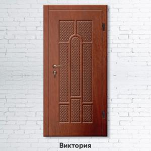 Входные двери «Виктория»