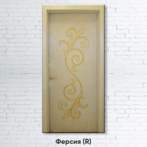 Межкомнатные двери «Ферсия (R)»