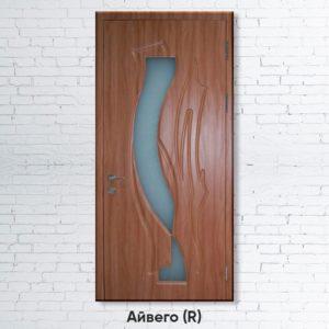 Межкомнатные двери «Айвего (R)»