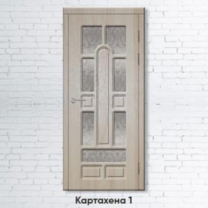 Межкомнатные двери «Картахена 1»