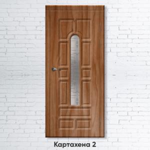 Межкомнатные двери «Картахена 2»