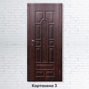 Межкомнатные двери «Картахена 3»