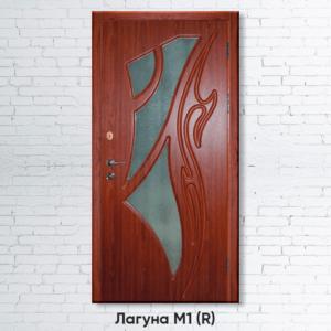 Межкомнатные двери «Лагуна М1 (R)»