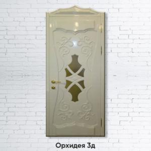 Межкомнатные двери «Орхидея 3д»