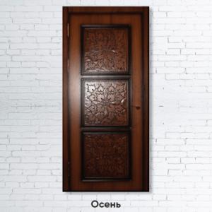 Межкомнатные двери «Осень»