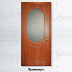 Межкомнатные двери «Премьера»