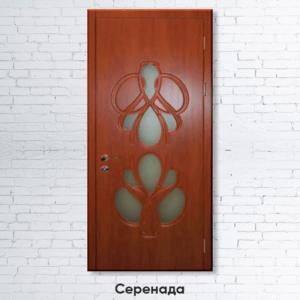 Межкомнатные двери «Серенада»