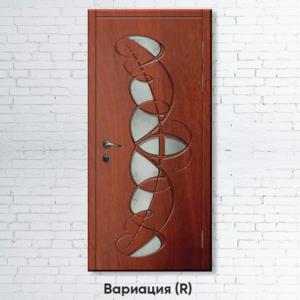 Межкомнатные двери «Вариация (R)»