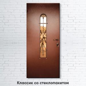 Входные двери «Классик со стеклопакетом»